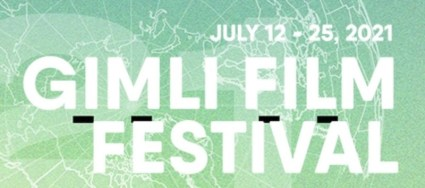 Gimli Film Festival