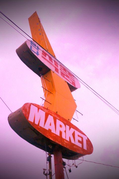 Charlotte Ave. Market Nashville