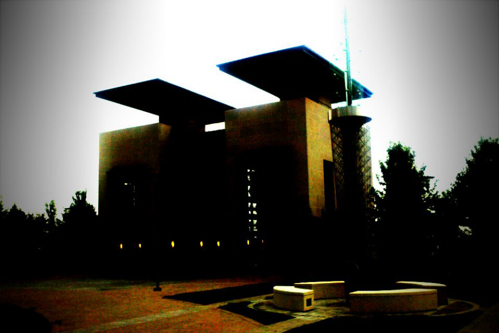 Public Square Observatory Nashville