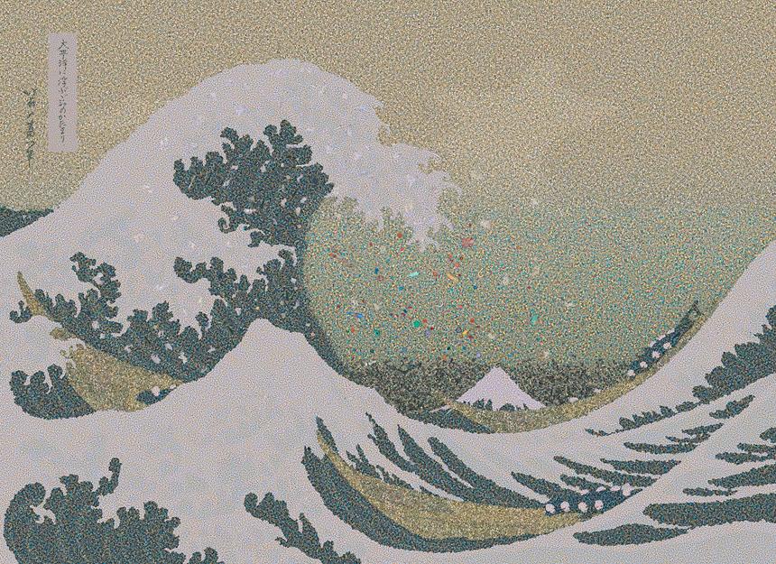 Imagem feita a partir de plástico achado na Ilha de Lixo do Pacífico