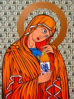 Madonna Colt 45 (40oz) painting by Chris Shaw, 2010