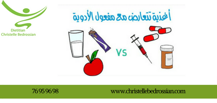 best dietitian lebanon, lebanon, diet, diet clinic, lose weight lebanon, health, newspaper, joumhourieh, food, drugs, interaction