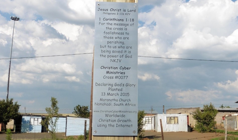 Cross 0077 WEB 14