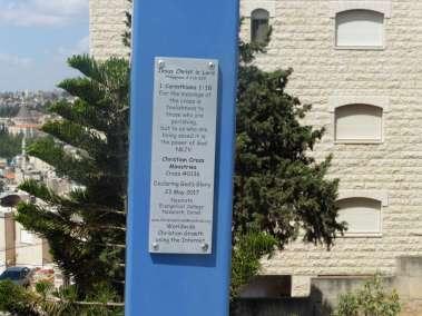 """Declaring Gods Glory"" over Nazareth and the Megiddo Valley"