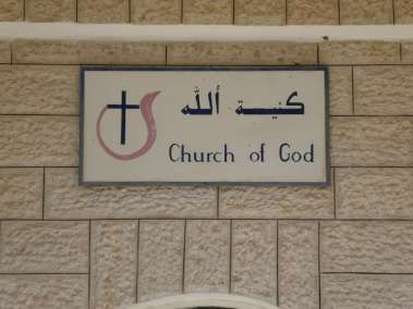 Church of God Aboud