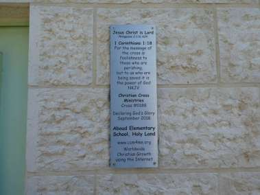 Plaque Declaring God's Glory over Aboud