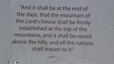 Jerusalem Scripture