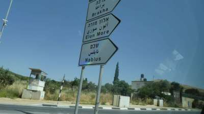 Nablus This Way