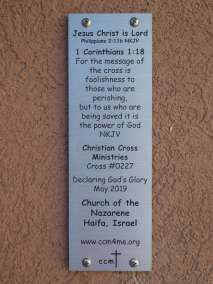 Plaque Declaring Gods Glory Over Hiafa, Israel