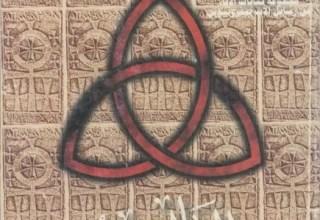 كتاب الثالوث فرح الخليقة الجديدة - من رسائل الاب صفرونيوس