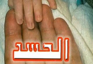 كتاب الجسد - تاليف دكتور عادل حليم - تقديم الانبا موسى