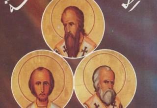 كتاب الاقمار الثلاثة و اباء القرون الاربعة الاولى
