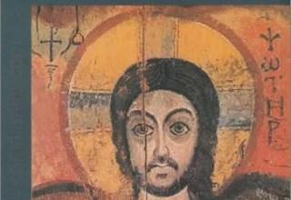 كتاب مجمع خلقيدونية اعادة فحص - الاب في سي صموئيل