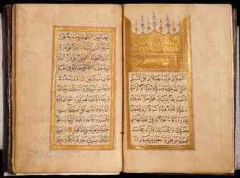 MUHAMMAD BIN SULAYMAN AL-JAZULI (D. 1465 AD): DALA'IL AL-KHAYRAT
