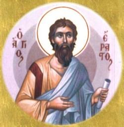sveti Erast - blagajnik, škof in mučenec