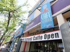 Le Gold Street Caffe est devenu le Café Somar