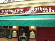 Restaurant New Mathura - 1