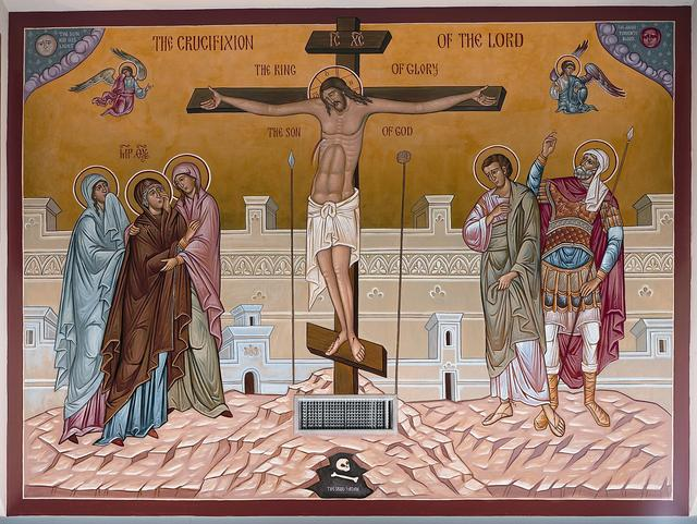 Image result for icon of the crucifixion