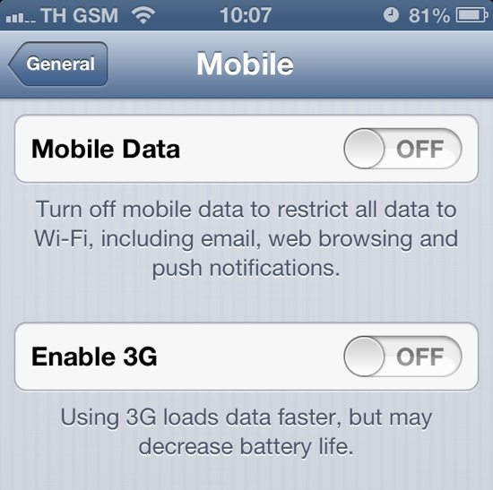 Disabling 3G and mobile data may improve your signal by switching to 2G