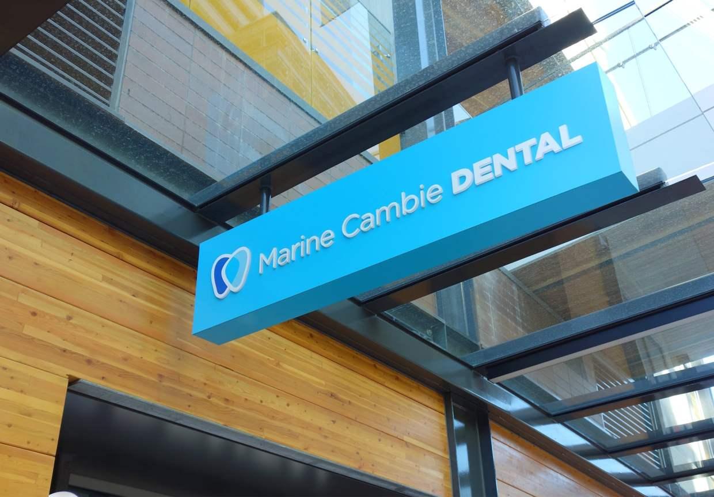 Marine Cambie Dental logo signage