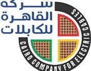شركة القاهرة للكابلات