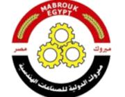 مبروك الدولية للصناعات الهندسية