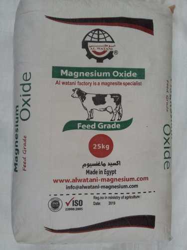 تصنيع-وتورد-اكسيد-ماغنسيوم-لغذاء-الحيوان