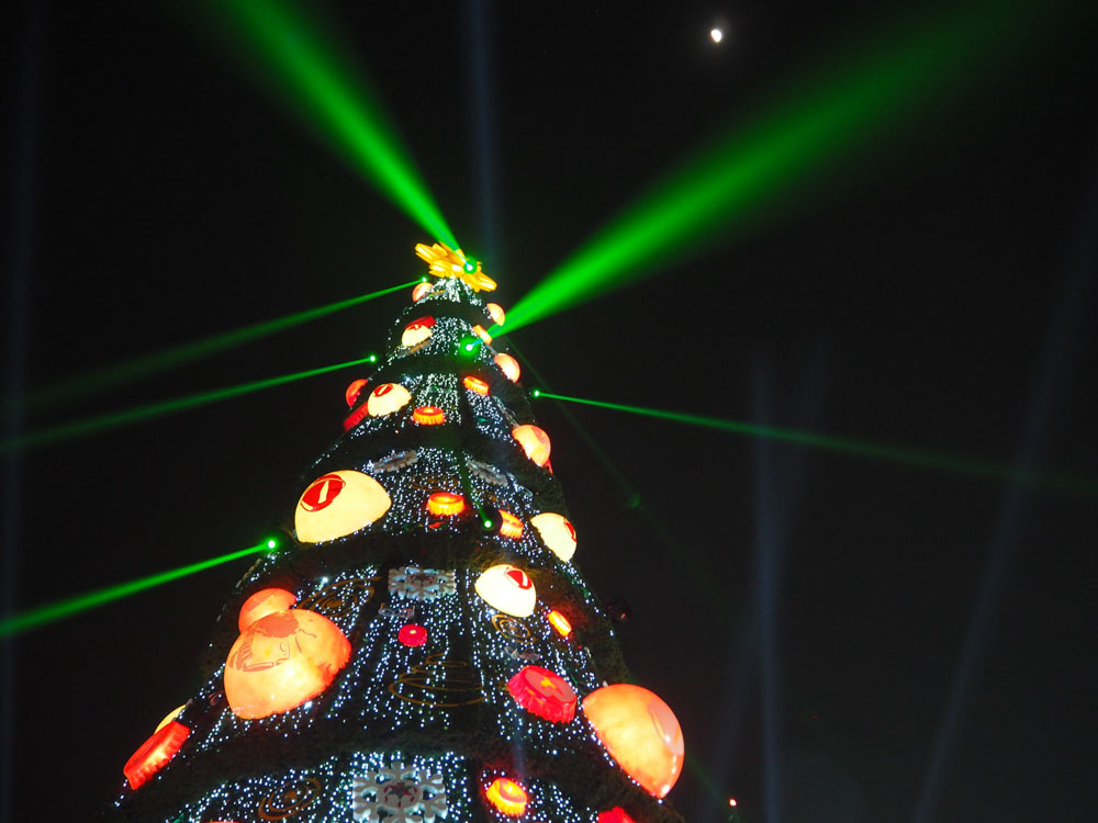 Christmas Tree Mexico City