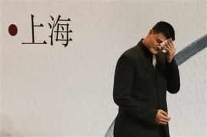 Yao Ming retires