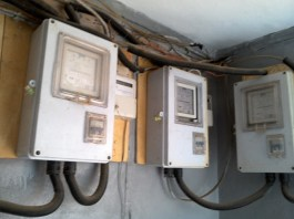 NERC says there is no increase in electricity tariff