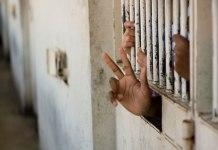 Prison SARS Lagos