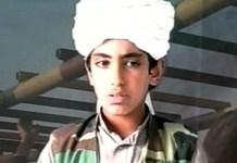 Hamza Bin Laden threatens US