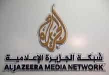 The logo of Al Jazeera Media Network