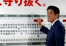 Shinzo Abe called the snap election in September