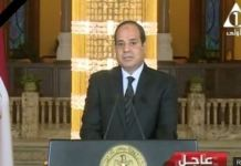 President Abdul Fattah al-Sisi has been sworn-in for a second term in office