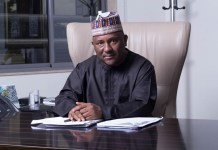 Abdulsamad Rabiu, Chairman and CEO of BUA Group