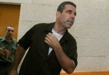 Gonen Segev who was living in Nigeria is on trial for spying for Iran