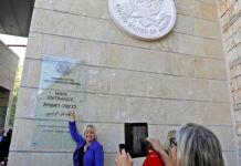 The US opened its Jerusalem embassy in May