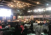 Joe Boy has retained his ABU title at the Indoor Sports Hall in Ibadan