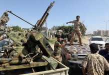 Forces loyal to Libya's Government of National Accord (GNA)