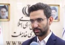 Mohammad Javad Azari Jahromim Iranian Communication minister