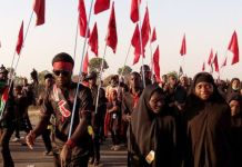 Shiite group, IMN held Ashura procession despite police warnings