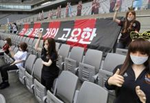 FC Seoul says they were premium mannequins and not sex dolls