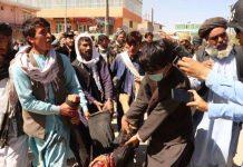 Afghanistan food aid protest clash