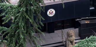 The US Consulate-General in Chengdu