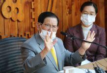 Lee Man-hee, 88, heads the Shincheonji Church of Jesus in South Korea