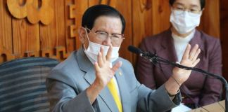 Lee Man-hee, 88, heads the Shincheonji Church of Jesus in South Korea