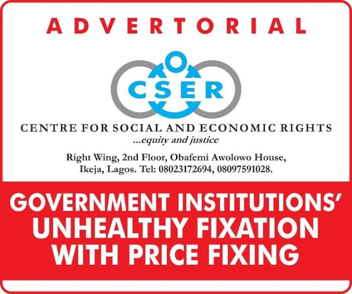 CSER SOL advert