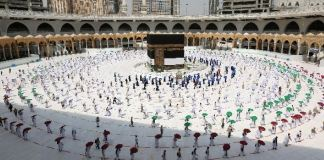 COVID-19: Saudi to allow only 'vaccinated' pilgrims into Mecca