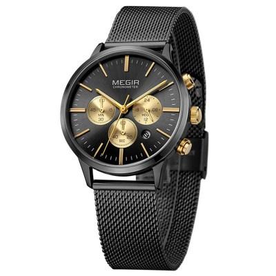 vibrance watch
